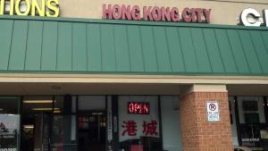 Chinese Restaurants Near Roswell Ga